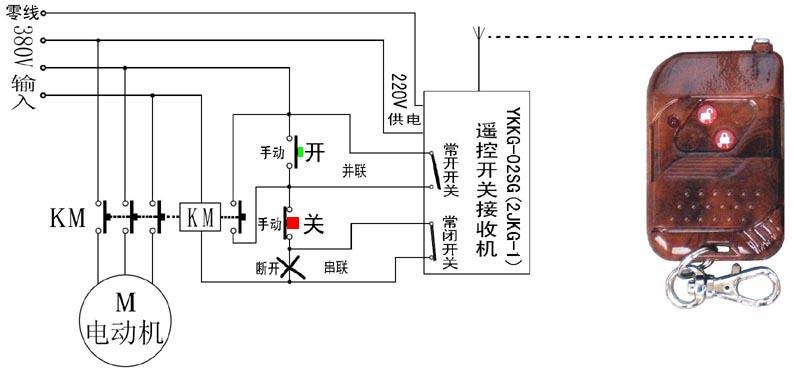 遥控电动机(水泵)原理 接收机(板)220v供电